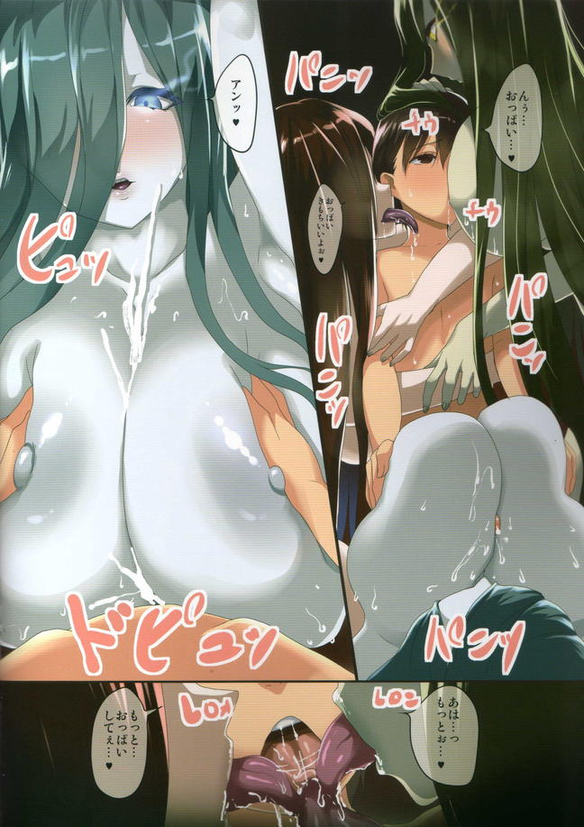 ABYSS OF YOUR TITS【Gate of XIII】(艦隊これくしょん -艦これ-) 18枚目
